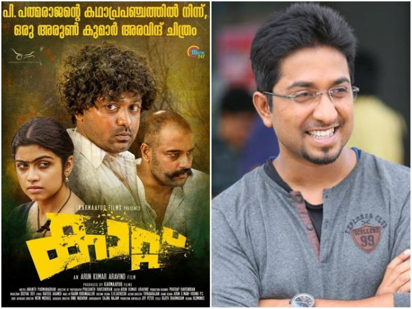 MUST READ! Vineeth Sreenivasan Comes Out In Support Of Kaattu!