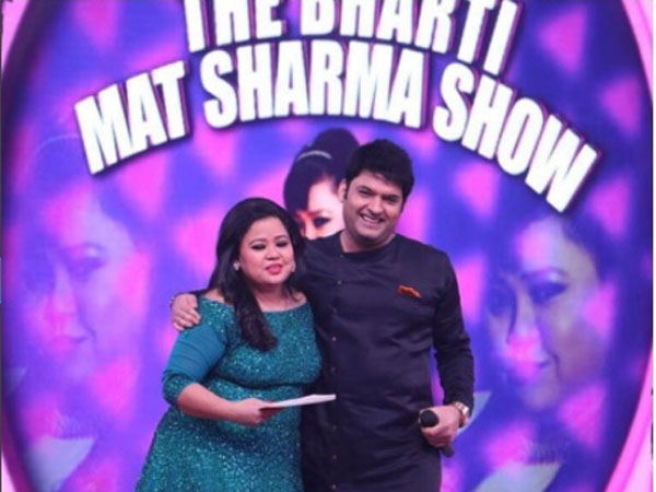 Will Kapil Sharma & Krushna Abhishek Attend?