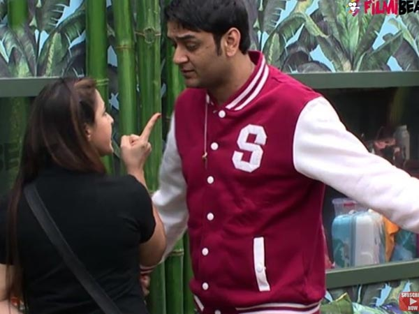 Vikas' Fights Inside The House