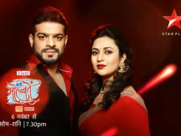 Major Changes In Yeh Hai Mohabbatein