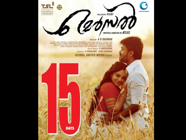 17 Days Kerala Collections