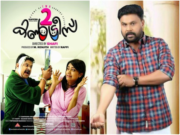 Dileep's Biggest Hit?