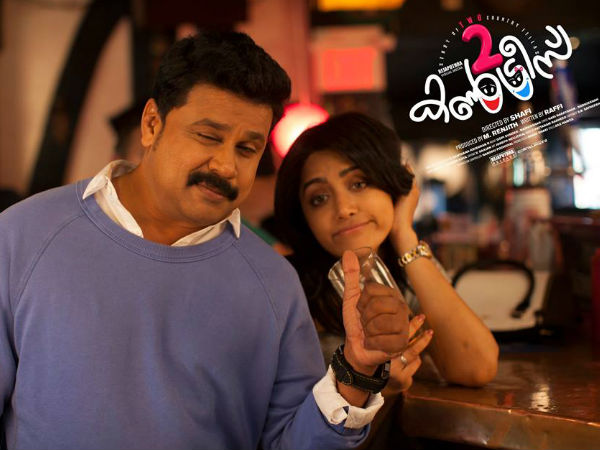 Second Film Of Dileep To Join The Coveted Club