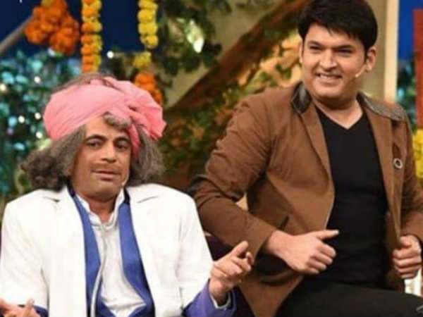 Kapil Wanted Sunil To Forgive Him!