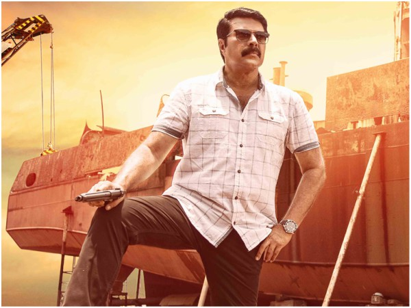 Mammootty's Character In Street Lights