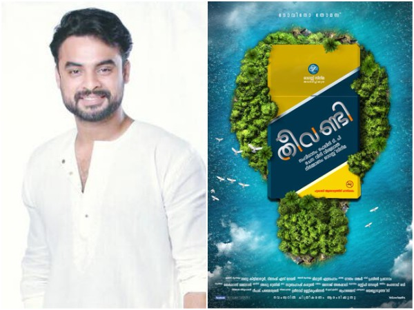 Update On Tovino Thomas' Theevandi