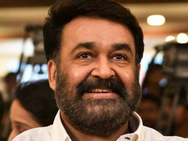 10th State Award For Mohanlal