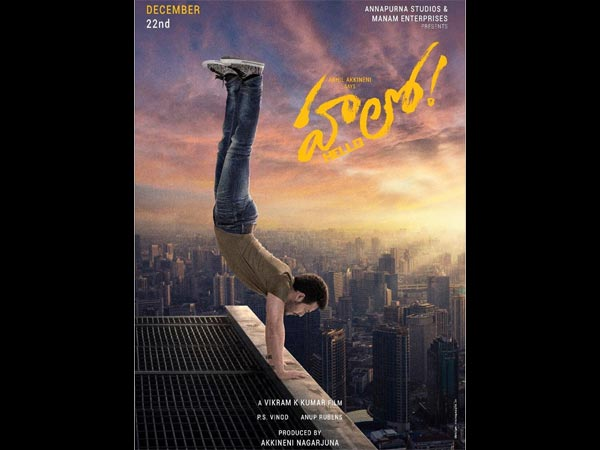 Hello Teaser Is Out! Akhil Set To Bounce Back!