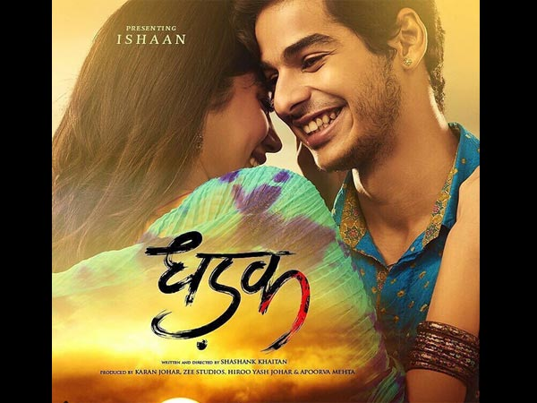 Shashank On The Making Of First Look Poster Of Dhadak