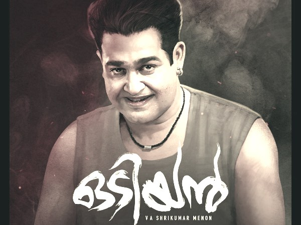 Odiyan's Third Schedule Has Begun