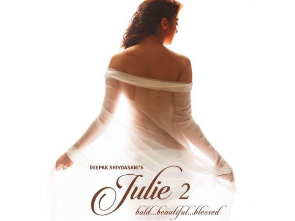 Julie 2 Movie Review; Rai Laxmi julie 2 Review & Rating