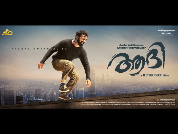 Aadhi: The First Look Poster Of The Pranav Mohanlal Starrer Is Out!