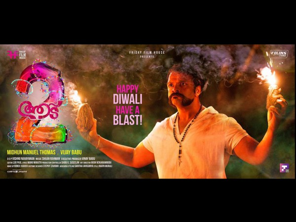 CONFIRMED! Aadu 2 To Hit The Theatres On This Date!