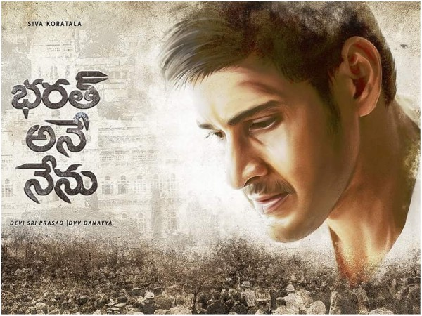 Producer Bunny Vasu Miffed With Bharat Ane Nenu Producer?