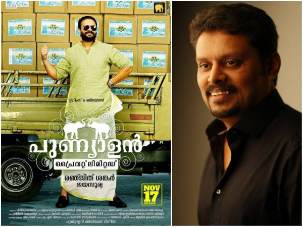 Before Punyalan Private Limited: Box Office Analysis Of Ranjith Sankar's Previous 5 Movies!