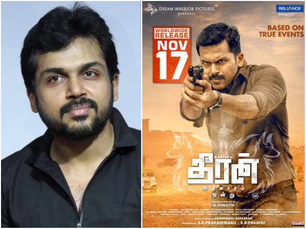 Before Theeran Adhigaram Ondru: Box Office Analysis Of Karthi's Previous 5 Movies!