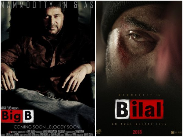 BIG B RETURNS! Mammootty & Amal Neerad Join Hands For A Sequel!