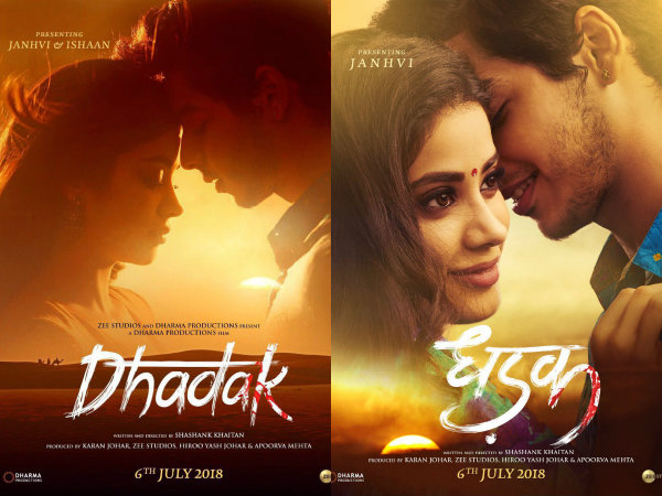 Jhanvi Kapoor & Ishaan Khattar's 'Dhadak' Posters Are Out! View Here