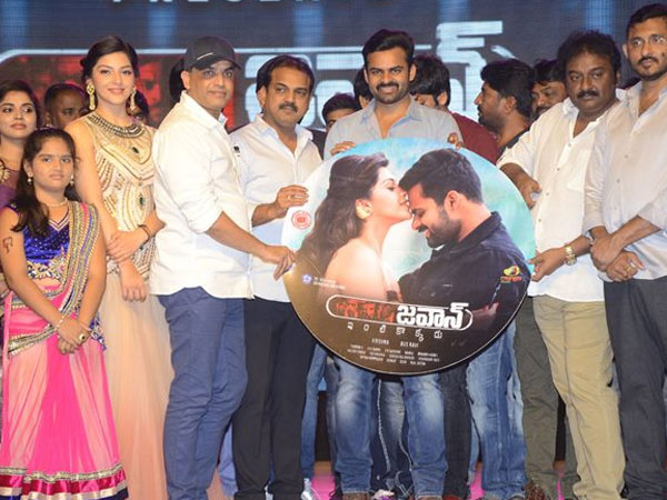 Sai Dharam Tej's Jawan: Highlights Of Pre-release Event!