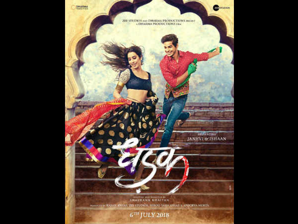 Jhanvi Kapoor and Ishaan Khatter starrer Dhadak first posters out