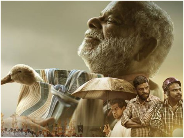 Lijo Jose Pellissery's Ee Ma Yau: Meet The Characters Of The Film!