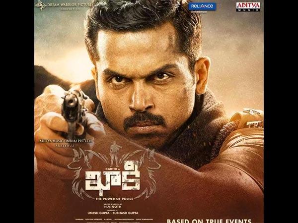 Films Galore! Major Telugu Releases Of The Week (Nov 17)