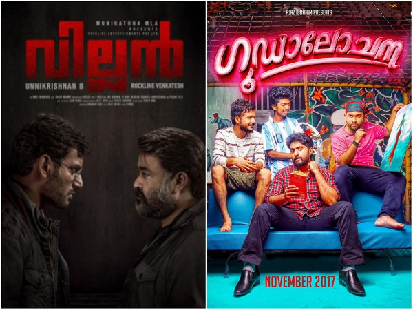 Box Office Chart (Nov 06-12): Malayalam Movies Have A Dull Time!