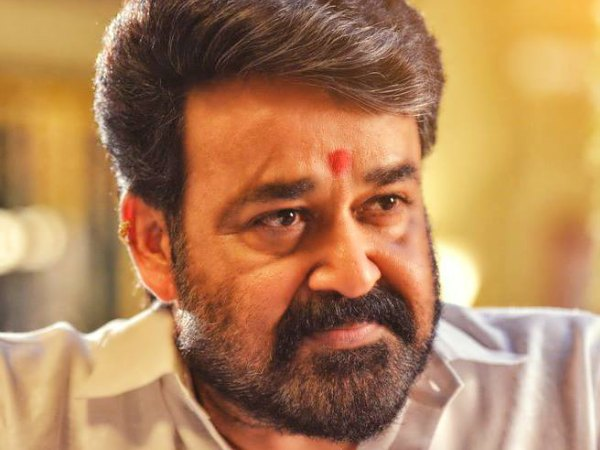 Mohanlal wins his first Nandi award for Janatha Garage