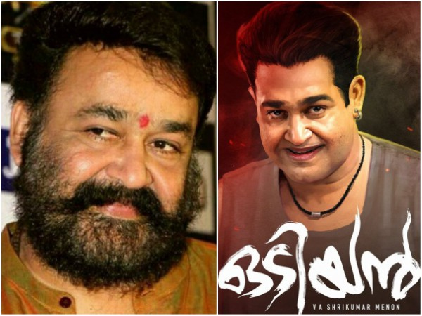 Odiyan: The Second Teaser Of The Mohanlal Starrer Is Out!