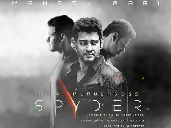spyder-box-office-final-worldwide-collections