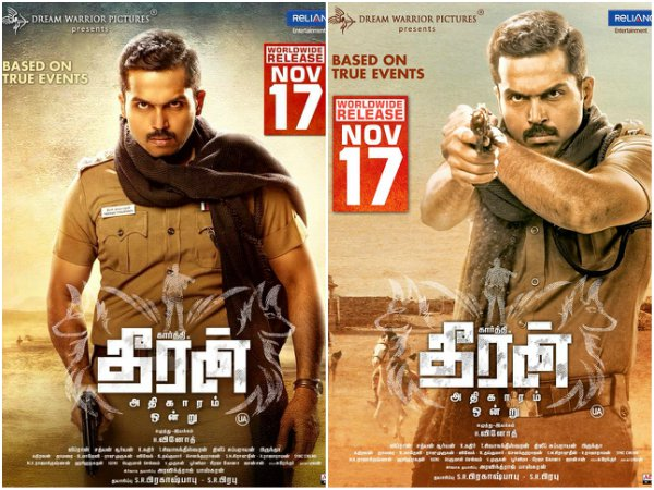Theeran Adhigaram Ondru Movie Review!