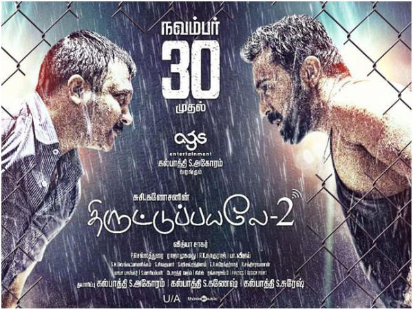Thiruttu Payale 2 Movie Review