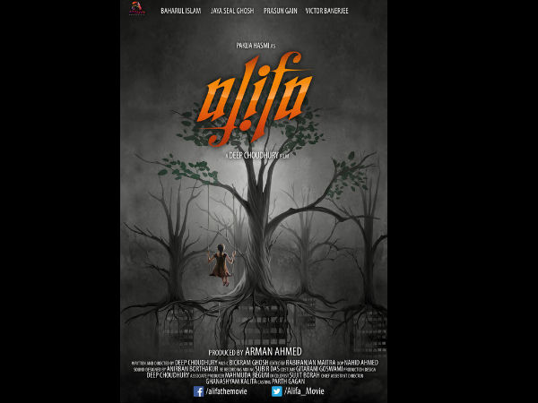 indian-bengali-feature-film-alifa-to-be-showcased-at-aliiff
