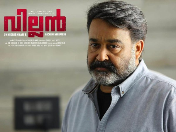 Villain Box Office: The Mohanlal Starrer Finds A Place In This Top 5 List!