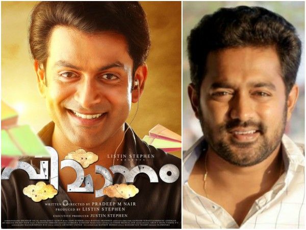 Prithviraj's Vimaanam: Asif Ali To Bring the Film To The Theatres!