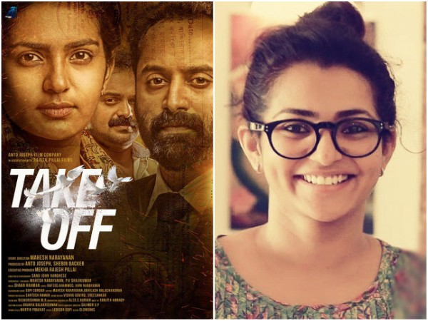 Parvathy & Take Off's Big Win