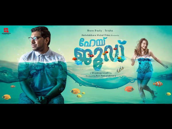 Nivin Pauly's Next Release In Malayalam