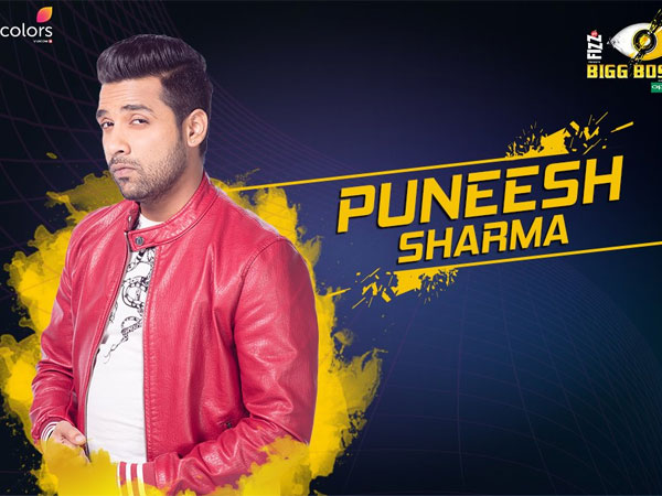 Puneesh Introduces His Father To His Friends