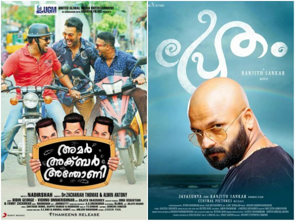 Other Movies Of Jayasurya That Joined The 1-Crore Club