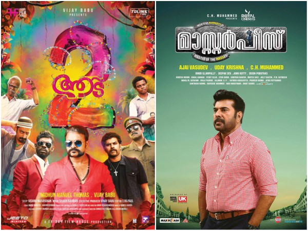 Masterpiece vs Aadu 2