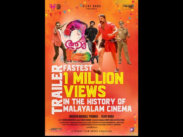 Aadu 2 Trailer – Fastest To Reach 1 Million Views