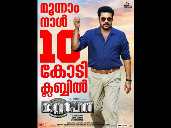 Crosses The 10-Crore Mark