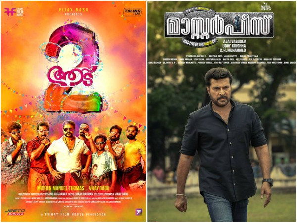 WOW! Aadu 2 Breaks The Big Record Of Masterpiece!