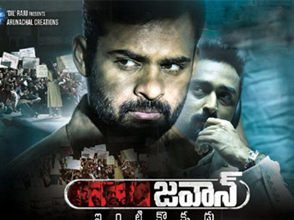 Jawaan Box Office: Day 1 Collections