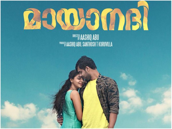 Mayaanadhi: Praises Are Pouring In For The Movie!