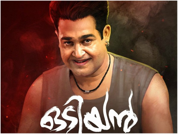 Odiyan Teaser: Mohanlal's New Look Is Absolutely Stunning!