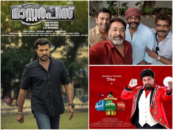 Masterpiece Trailer, Updates On Lucifer & Professor Dinkan & Other Mollywood News Of The Week!
