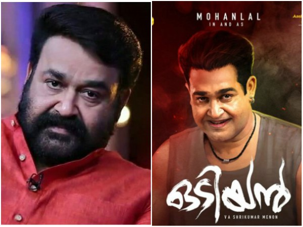 WAITING! Mohanlal's New Young & Vibrant Look For Odiyan To Be Out On This Day!