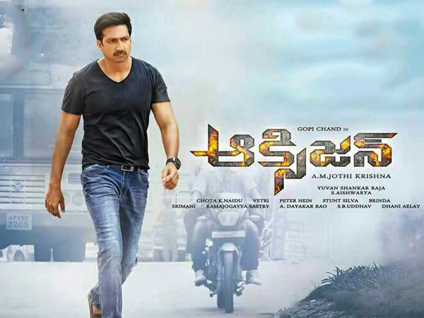 final-box-office-collections-jawaan-oxygen-psv-garuda-vega