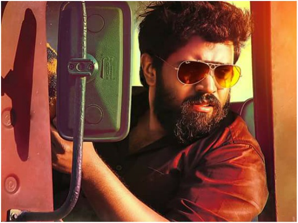 Richie Box Office: 2 Days Kerala Collections!